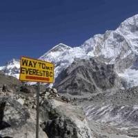 Footsteps towards Worlds Best Trekking - Trekking to Everest Base Camp